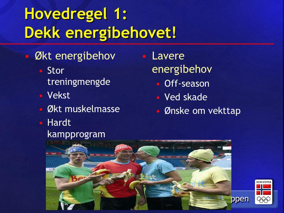 Hovedregel 1: Dekk energibehovet! •Økt energibehov •Stor treningmengde •Vekst •Økt muskelmasse •Hardt kampprogram •Lavere energibehov •Off-season •Ved