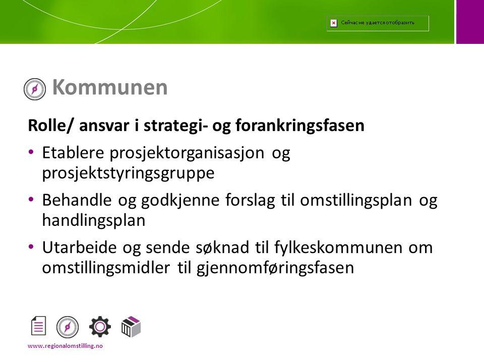 Rolle/ ansvar i strategi- og forankringsfasen • Etablere prosjektorganisasjon og prosjektstyringsgruppe • Behandle og godkjenne forslag til omstilling