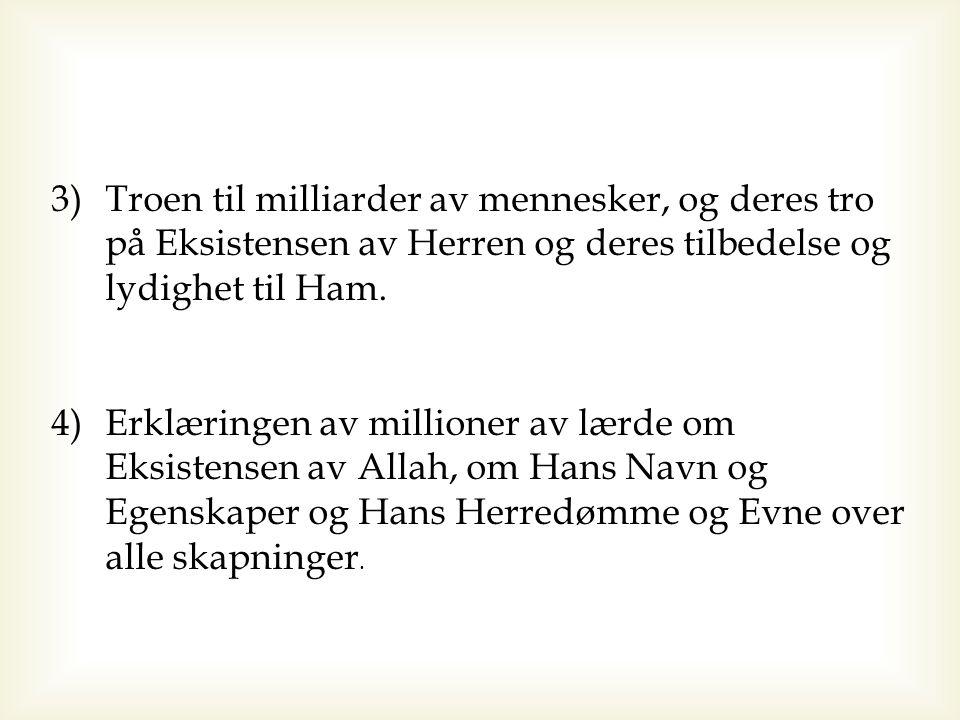 2.Det er kun Allah som gir underhold.