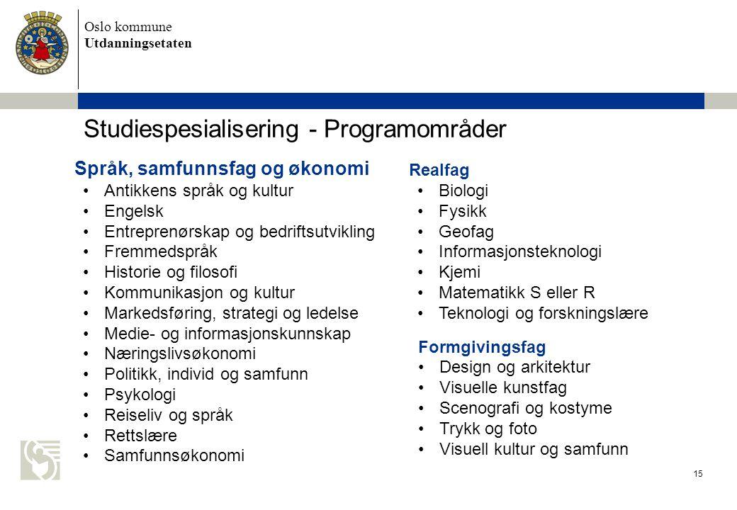 Oslo kommune Utdanningsetaten 16 Studiespesialisering - entreprenørskap, innovasjon og teknologi •Entreprenørskap både som arbeidsform og fag •Gründercamper •Samarbeid med næringslivet •3-årig løp