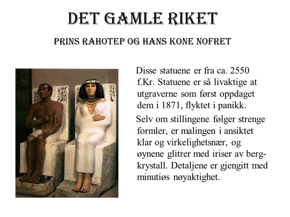 1379-1361 f.kr.