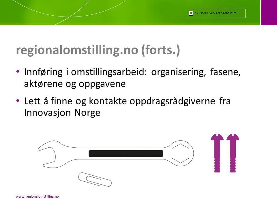 www.regionalomstilling.no/verktøy Her finner du svar på følgende:  Dette er INTRO-kurs  Hvem er kurset for.