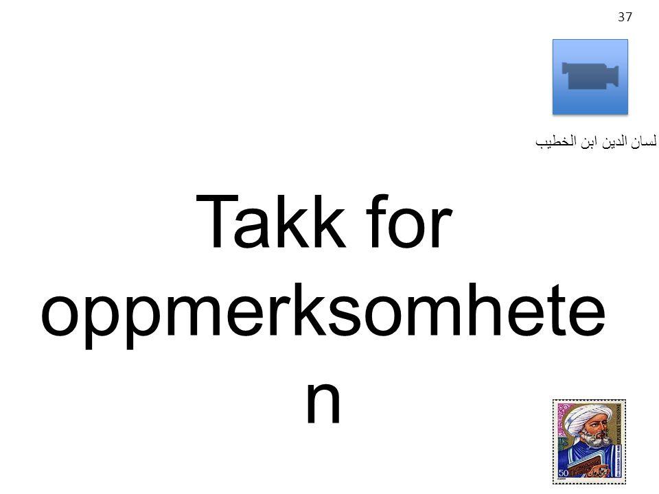 37 Takk for oppmerksomhete n 34 لسان الدين ابن الخطيب