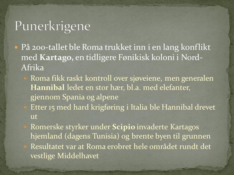  Til å begynne med var den romerske hæren et folkeforsvar, ikke ulikt i Aten  For å delta måtte man ha råd til en hest – de som hadde ble kalt Riddere (Equites)  Etter hvert som byen ble involvert i større konflikter, økte andelen bondesoldater (til fots)  Selv om mange offisersstillinger var reservert for riddere, ble dette snart mer en betegnelse på en klasse enn en praktisk funksjon  Samtidig ble hæren også en profesjonell styrke, ettersom tjenestetiden økte