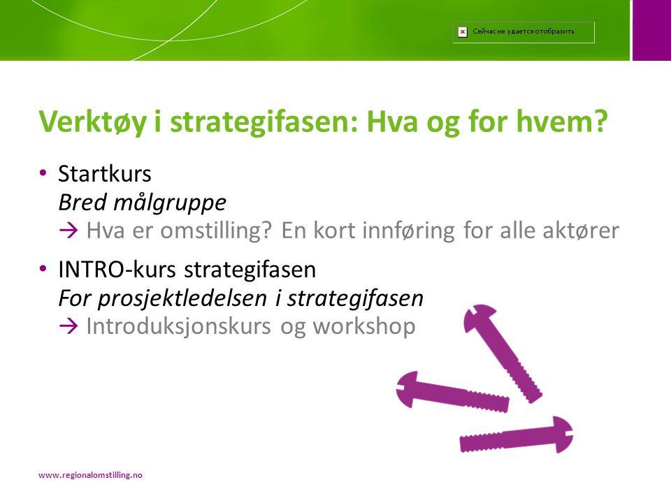 Verktøy i strategifasen: Hva og for hvem? • Startkurs Bred målgruppe  Hva er omstilling? En kort innføring for alle aktører • INTRO-kurs strategifase