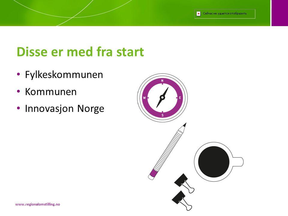 • Fylkeskommunen • Kommunen • Innovasjon Norge Disse er med fra start www.regionalomstilling.no