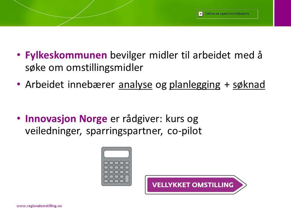 • Fylkeskommunen bevilger midler til arbeidet med å søke om omstillingsmidler • Arbeidet innebærer analyse og planlegging + søknad • Innovasjon Norge