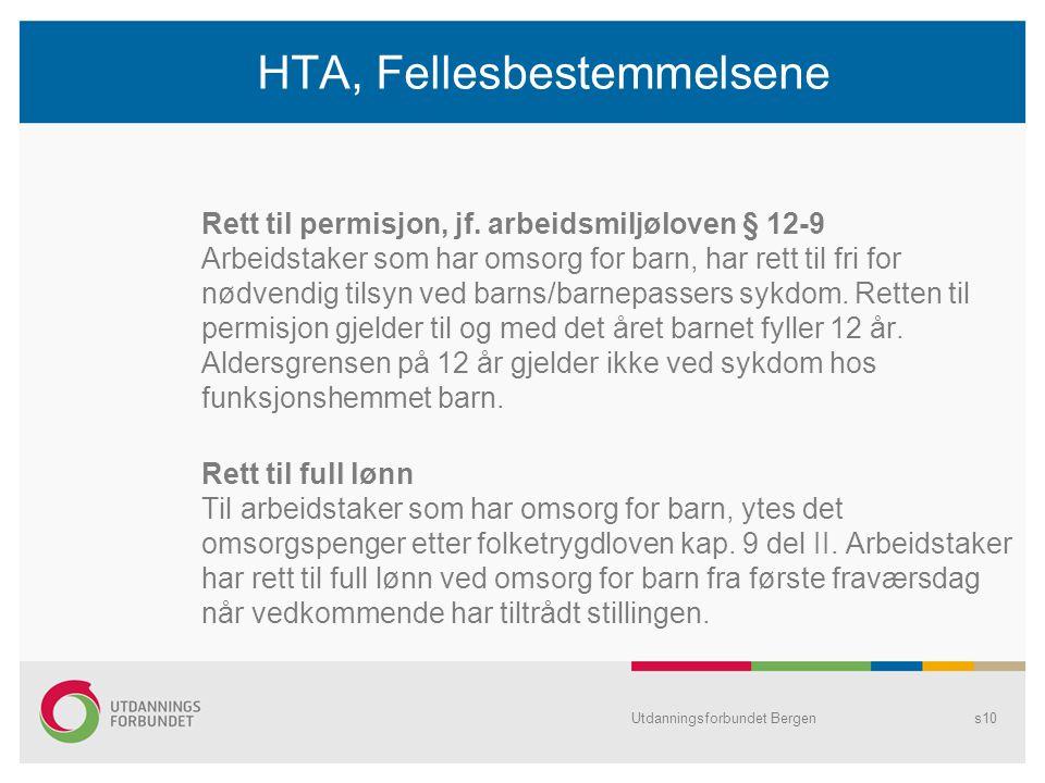 HTA, Fellesbestemmelsene Rett til permisjon, jf.
