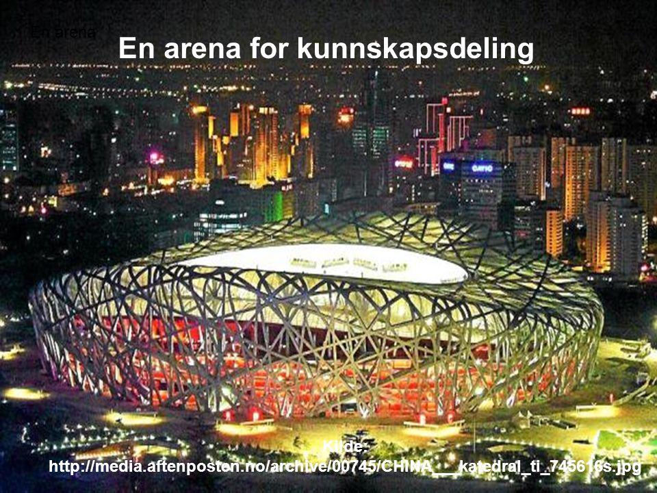 F O R S K N I N G S- O G K O M P E T A N S E N E T T V E R K F O R I T I U T D A N N I N G 5Rogaland II7/5/2014 En arena En arena for kunnskapsdeling