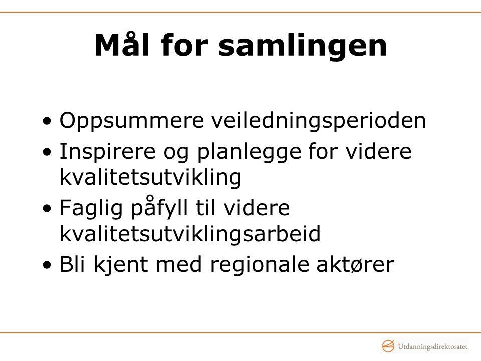 Program Dag 1: 11.00Åpning ved Erik Bolstad Pettersen, divisjonsdirektør i UDIR 11.30Hva har vi opplevd.
