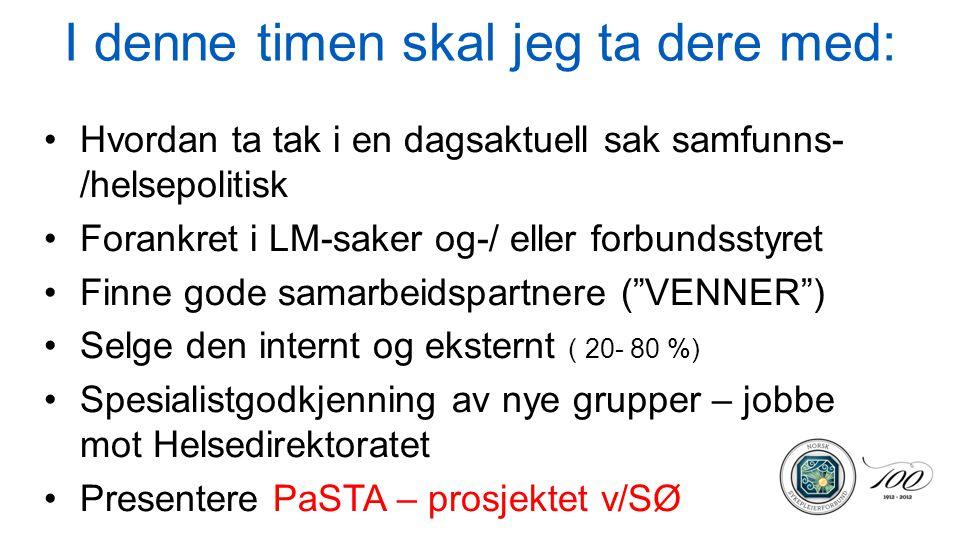 I dette prosjektet jobber jeg/vi: Internt i NSF (penger/ressurser mv) I samarbeid med ALNSF I sykehuset Østfold ( fra adm.dir.