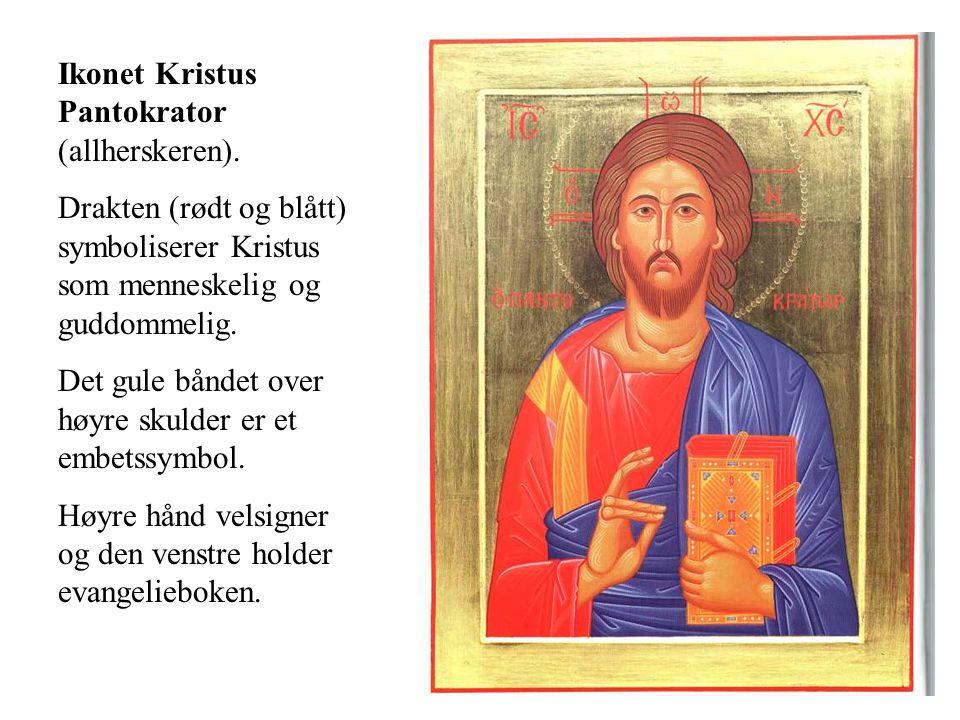 Ikonet Kristus Pantokrator (allherskeren). Drakten (rødt og blått) symboliserer Kristus som menneskelig og guddommelig. Det gule båndet over høyre sku