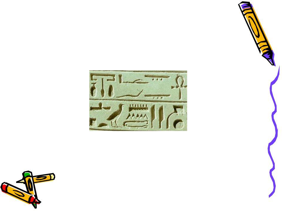 Jeg er en akkader… Nå skjer det at jeg kan en del gammel sumerisk.