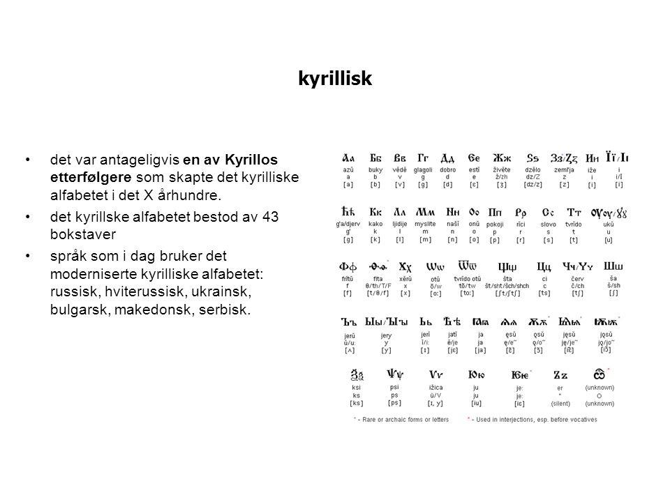 kyrillisk det var antageligvis en av Kyrillos etterfølgere som skapte det kyrilliske alfabetet i det X århundre.