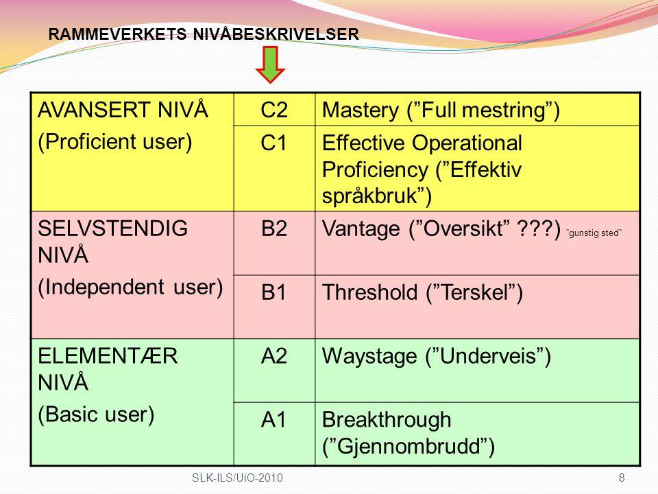 Sentrale begrep i vurdering Reliabilitet (pålitelighet) = vurderingen er konsistent, dvs.