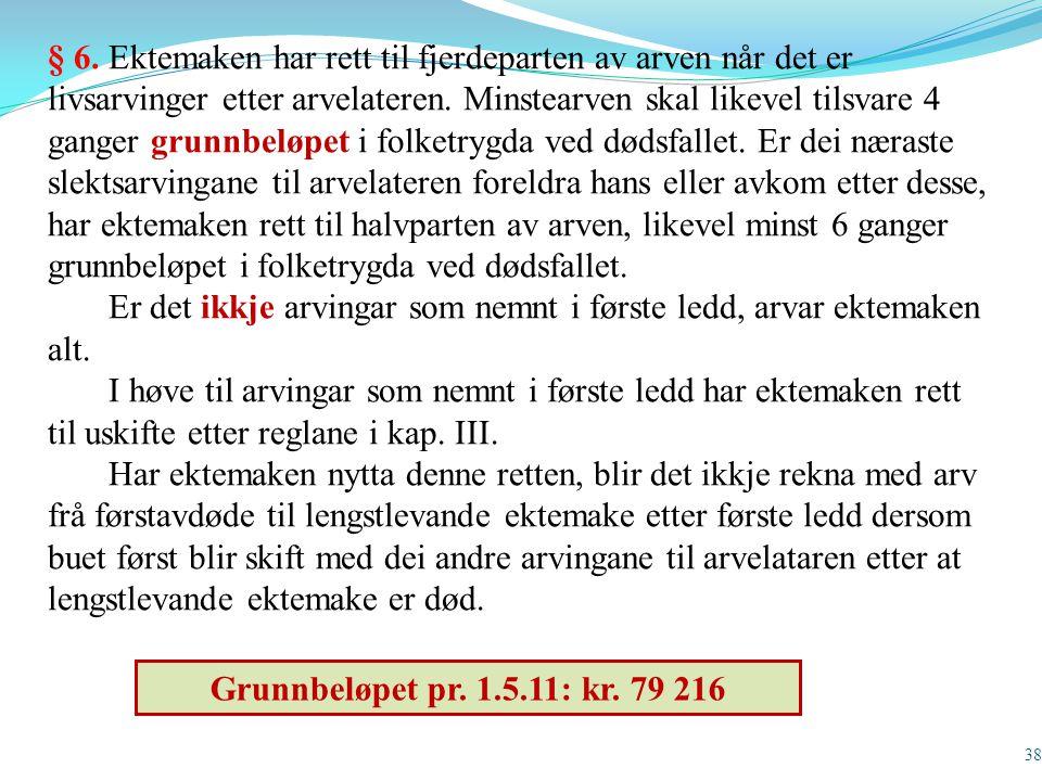 38 § 6. Ektemaken har rett til fjerdeparten av arven når det er livsarvinger etter arvelateren. Minstearven skal likevel tilsvare 4 ganger grunnbeløpe