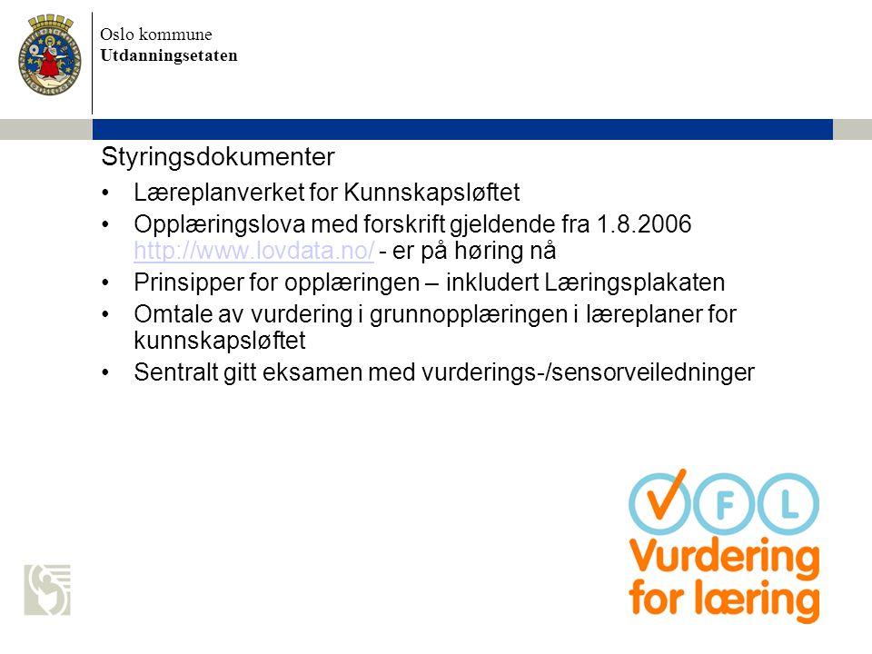 Oslo kommune Utdanningsetaten Forskrift til opplæringslov § 3-3 og § 4-4 Elevar skal ha undervegsvurdering og sluttvurdering.