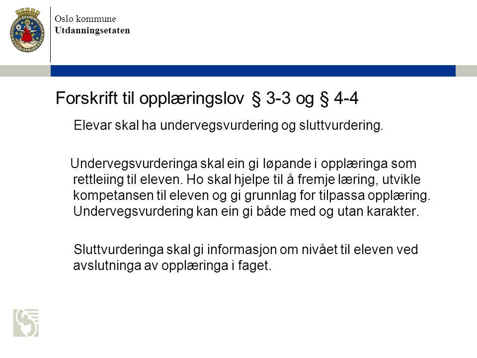 Oslo kommune Utdanningsetaten Forskrift til opplæringslov § 3-3 og § 4-4 Elevar skal ha undervegsvurdering og sluttvurdering. Undervegsvurderinga skal