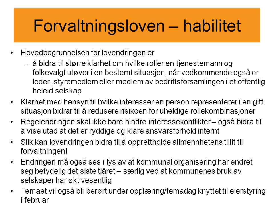 Forvaltningsloven – habilitet § 6, 1.ledd = automatisk inhabilitet § 6, 2.