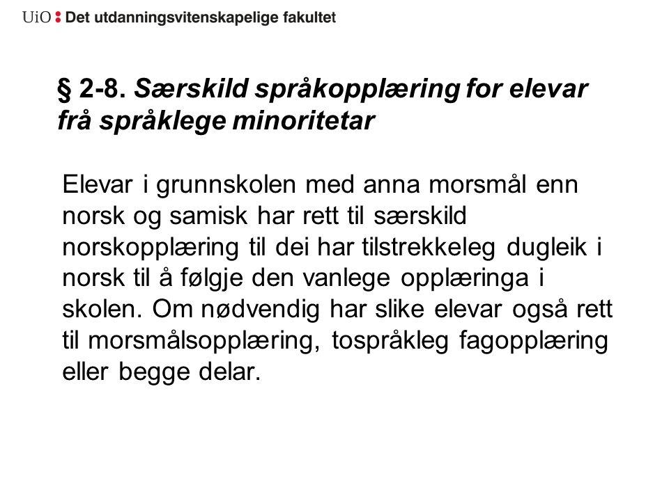 § 2-8.