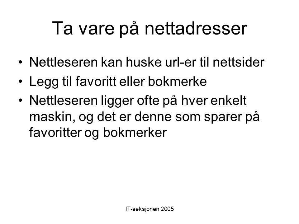 IT-seksjonen 2005 Søkealgebra - Kvasir Ett søkeord: Heyerdahl Flere søkeord: thor heyerdahl +: +Thor +Heyerdahl -: Heyerdahl -skole : Thor Heyerdahl