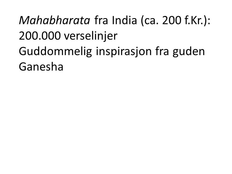 Den romerske keiseren Maximinus Thrax (keiser i årene 235-238 e.Kr.) eide en luksusutgave av Homers verk der teksten var skrevet med gullskrift på purpurfarget pergament Konstantin 1., også kjent som Konstantin den store og grunnlegger av byen Konstantinopel, skal ha eid en utgave av Homers epos skrevet med gullbokstaver på et tolv meter langt slangeskinn