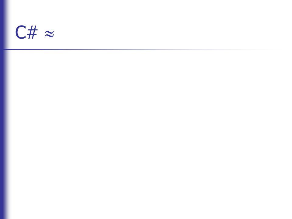 Foreach Java: ArrayList numbers = new ArrayList(); numbers.add(8); numbers.add(42); for (Object a : numbers) System.out.println((Integer)a); C# kan gjøre casten for deg automatisk: ArrayList numbers = new ArrayList(); numbers.Add(8); numbers.Add(42); foreach (int a in numbers) Console.WriteLine(a);