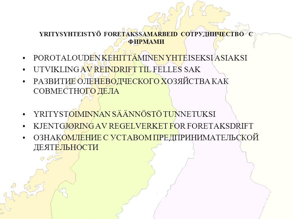 YMPÄRISTÖYHTEISTYÖ MILJØSAMARBEID СОТРУДНИЧЕСТВО В СФЕРЕ (ЗАЩИТЫ) ОКРУЖАЮЩЕЙ СРЕДЫ KANSALLISPUISTOJEN YHTEISTOIMINNAN JA TUNNETTUVUUDEN EDISTÄMINEN FREMME SAMFUNKSJONEN AV OG KJENNSKAPEN TIL NASJONALPARKER СОДЕЙСТВИЕ РАЗВИТИЮ КООПЕРАЦИИ МЕЖДУ НАЦИОНАЛЬНЫМИ ПАРКАМИ И ПОВЫШЕНИЕ УРОВНЯ ИХ ПОПУЛЯРНОСТИ VESISTÖJEN MONIKÄYTTÖISYYDEN EDISTÄMINEN YHTEISTYÖSSÄ FREMME MANGESIDIG BRUK AV VASSDRAG I SAMARBEIDET СОДЕЙСТВИЕ РАЗВИТИЮ МНОГОСТОРОННЕГО ИСПОЛЬЗОВАНИЯ ВОДНЫХ СИСТЕМ ПУТЕМ СОТРУДНИЧЕСТВА
