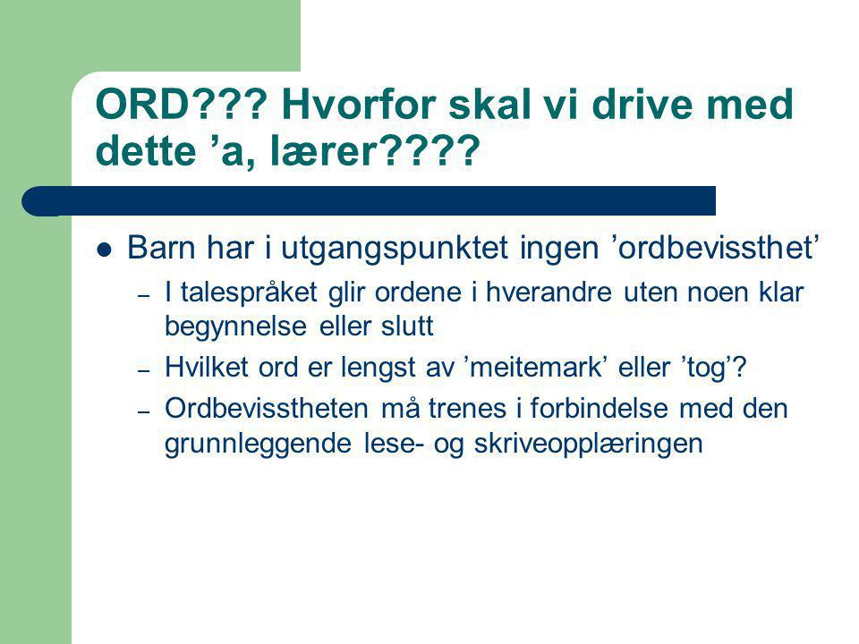 ORD??.