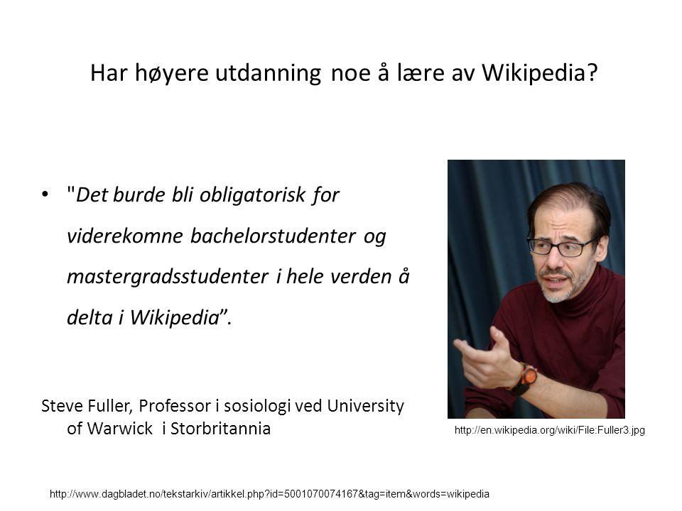 Har høyere utdanning noe å lære av Wikipedia?