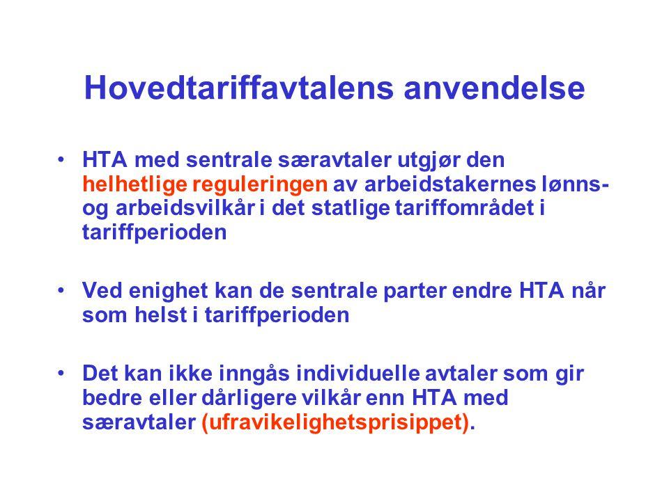Hovedtariffavtalens anvendelse HTA med sentrale særavtaler utgjør den helhetlige reguleringen av arbeidstakernes lønns- og arbeidsvilkår i det statlig
