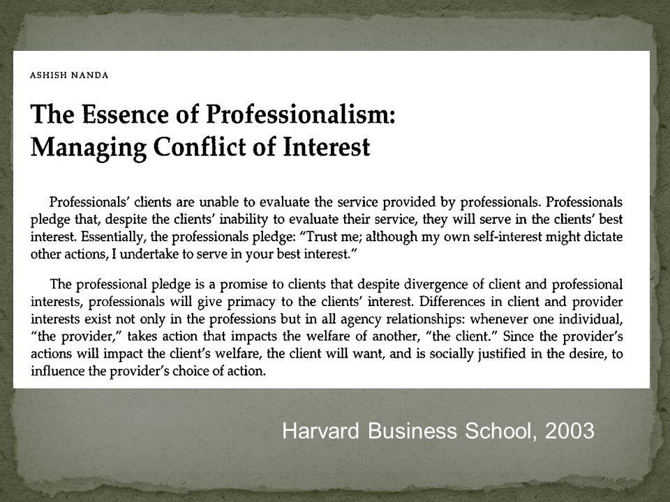 Harvard Business School, 2003