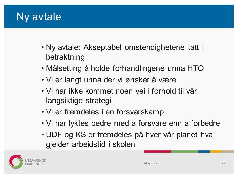 Myndighetenes forventninger: St.meld. 11 (2008 – 2009), Læreren.
