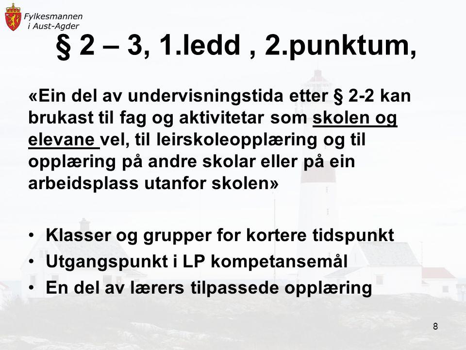 § 2 – 3, 1.ledd, 2.punktum, «Ein del av undervisningstida etter § 2-2 kan brukast til fag og aktivitetar som skolen og elevane vel, til leirskoleopplæ