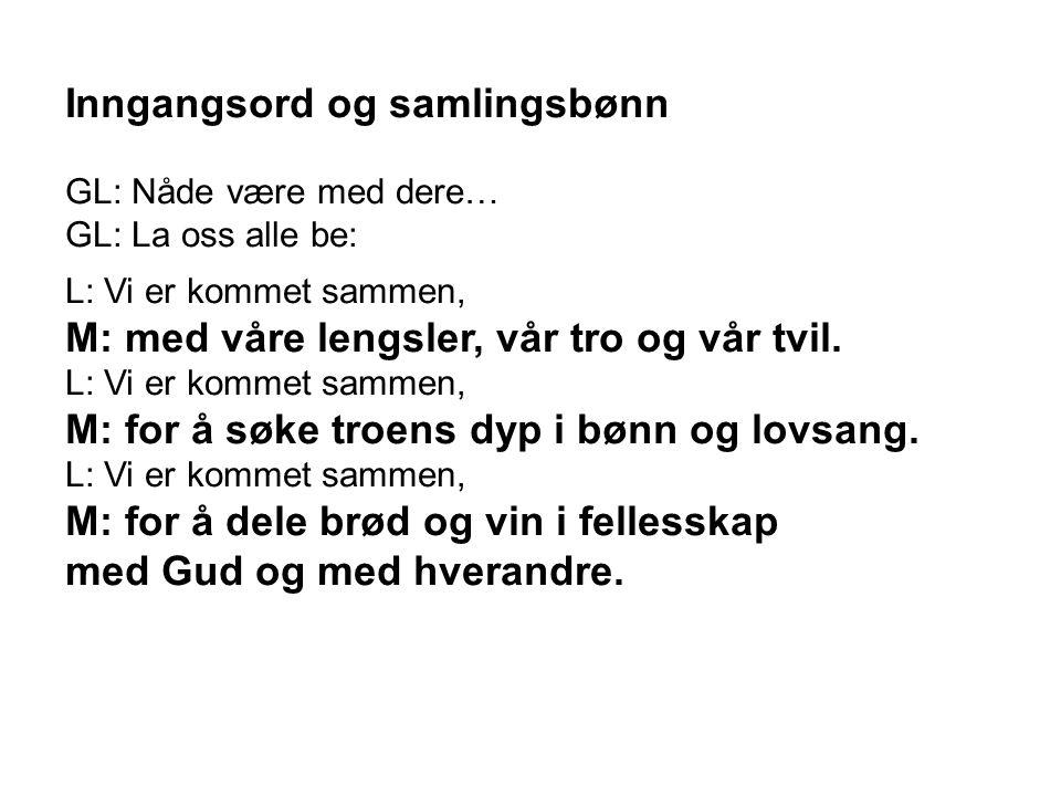 Dåp Dåpssalme av Kari Bremnes Framført av Grendahl og Kjersti Benningstad