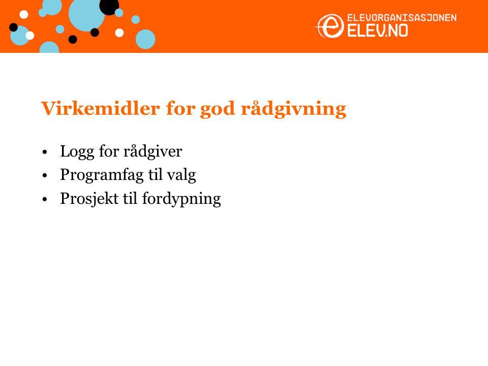 Virkemidler for god rådgivning Logg for rådgiver Programfag til valg Prosjekt til fordypning