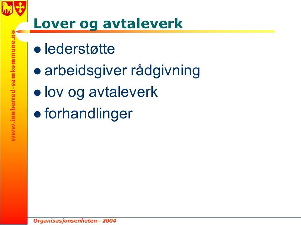 Organisasjonsenheten - 2004 www.innherred-samkommune.no Lover og avtaleverk lederstøtte arbeidsgiver rådgivning lov og avtaleverk forhandlinger
