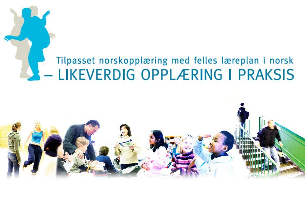 Oslo kommune Utdanningsetaten Skolens navn settes inn her