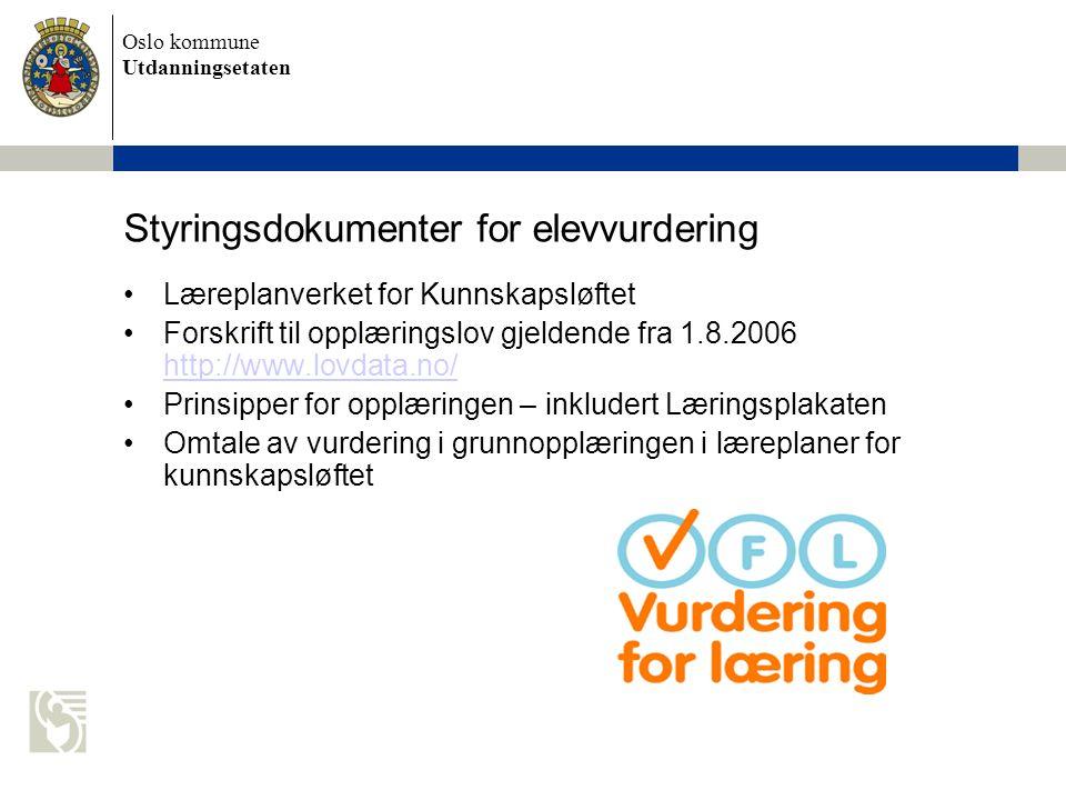 Oslo kommune Utdanningsetaten Styringsdokumenter for elevvurdering Læreplanverket for Kunnskapsløftet Forskrift til opplæringslov gjeldende fra 1.8.20