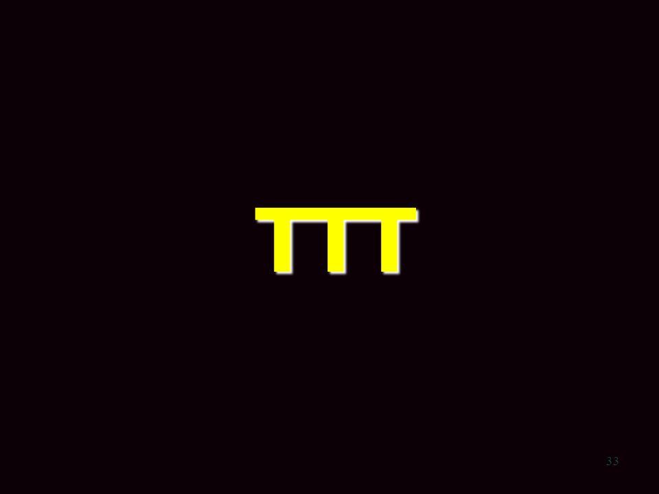 33 TTT