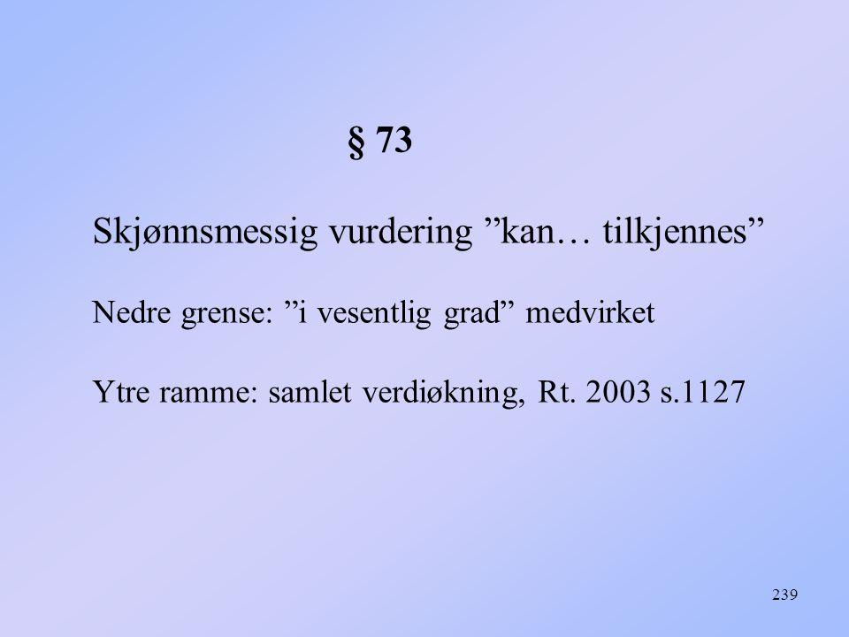 239 § 73 Skjønnsmessig vurdering kan… tilkjennes Nedre grense: i vesentlig grad medvirket Ytre ramme: samlet verdiøkning, Rt.