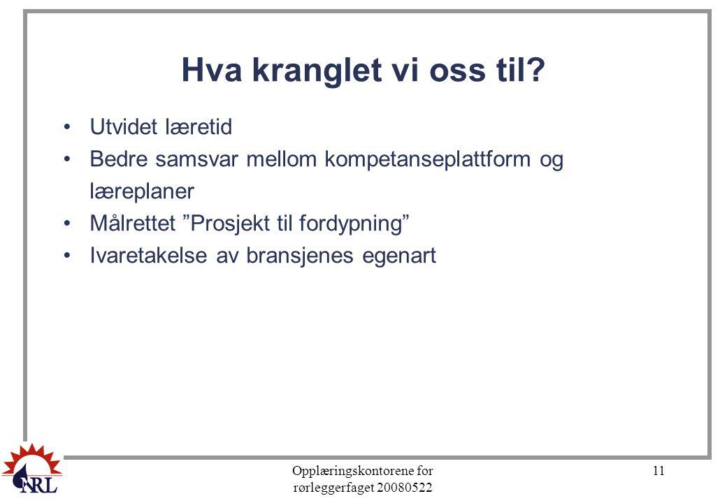 Opplæringskontorene for rørleggerfaget 20080522 11 Hva kranglet vi oss til? Utvidet læretid Bedre samsvar mellom kompetanseplattform og læreplaner Mål