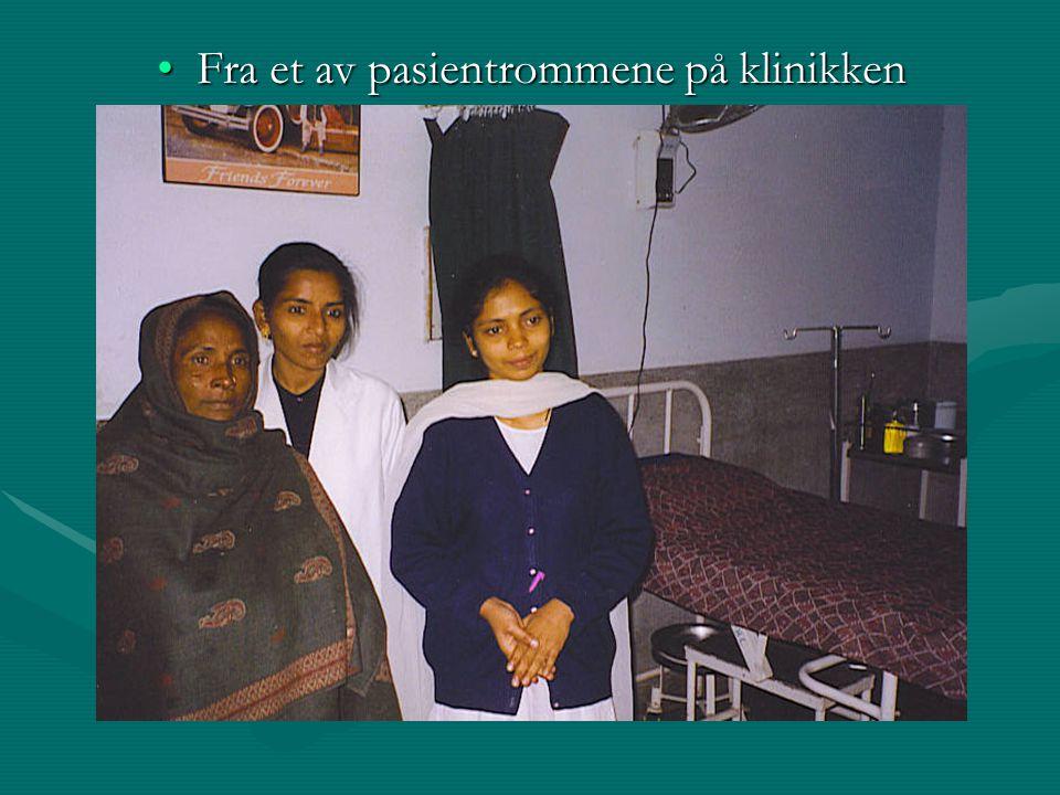 Fra et av pasientrommene på klinikkenFra et av pasientrommene på klinikken