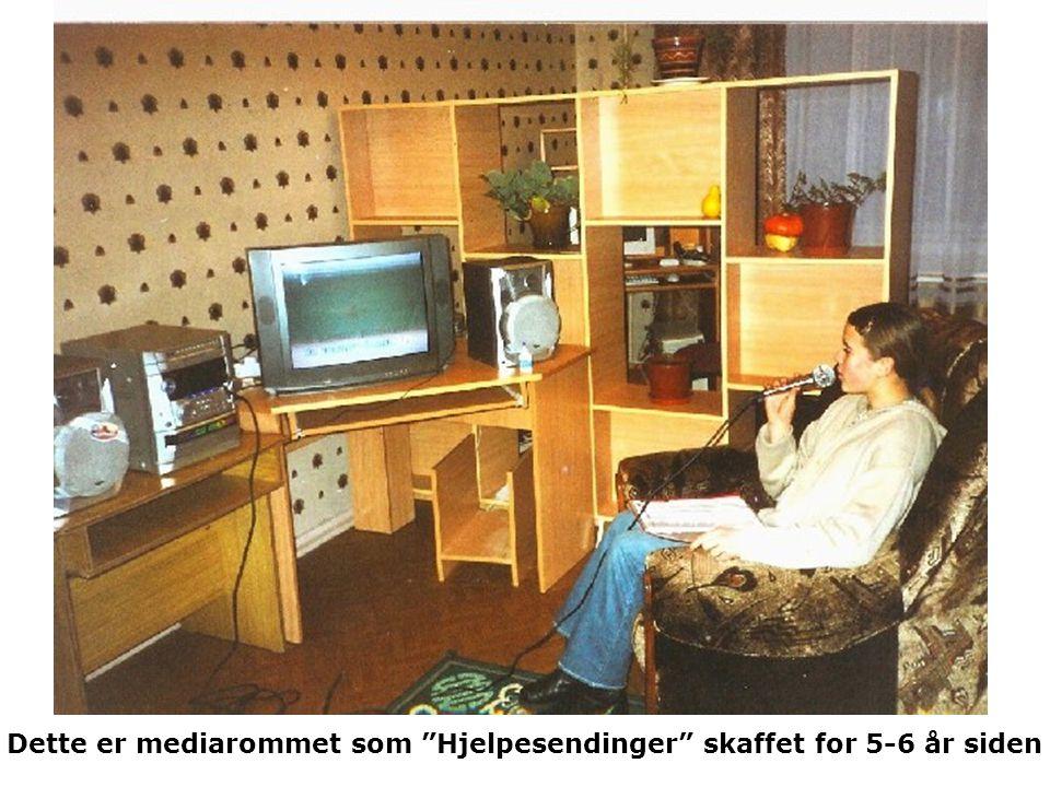 Dette er mediarommet som Hjelpesendinger skaffet for 5-6 år siden