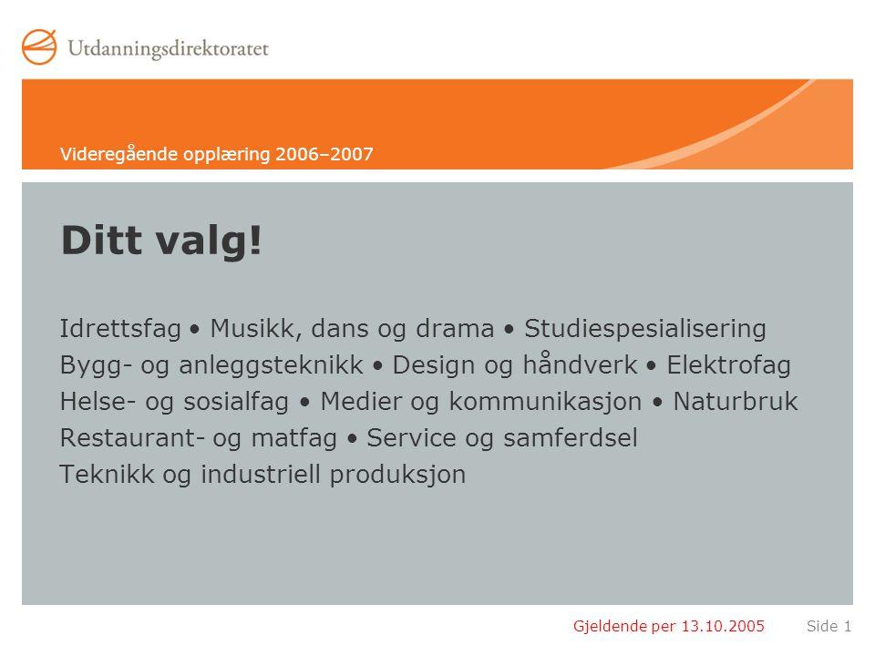Gjeldende per 13.10.2005Side 2 Kunnskapsløftet Ny reform i grunnopplæringen Høsten 2006 –1.–9.