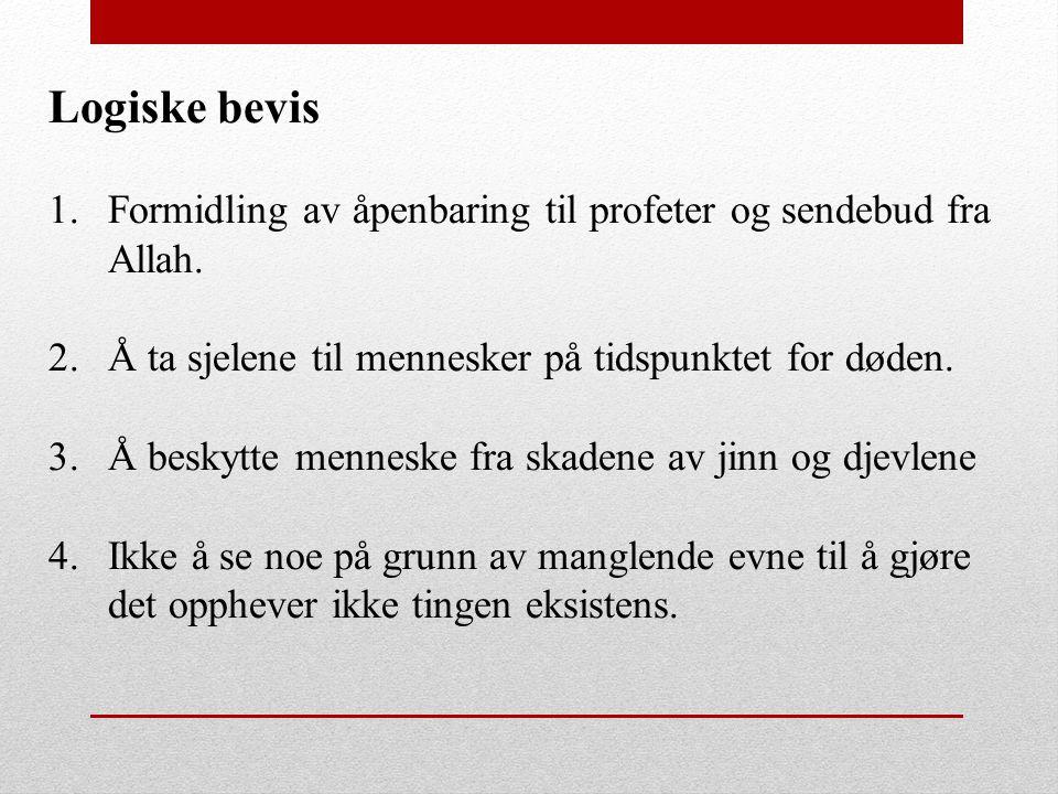 Logiske bevis 1.Formidling av åpenbaring til profeter og sendebud fra Allah. 2.Å ta sjelene til mennesker på tidspunktet for døden. 3.Å beskytte menne