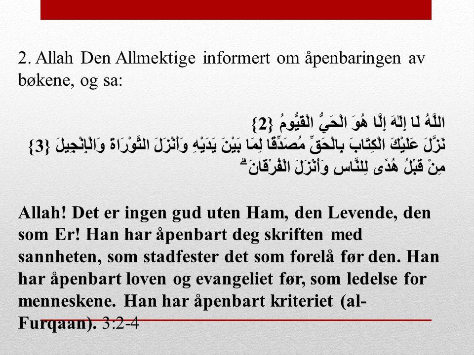 2. Allah Den Allmektige informert om åpenbaringen av bøkene, og sa: اللَّهُ لَا إِلَٰهَ إِلَّا هُوَ الْحَيُّ الْقَيُّومُ {2} نَزَّلَ عَلَيْكَ الْكِتَا