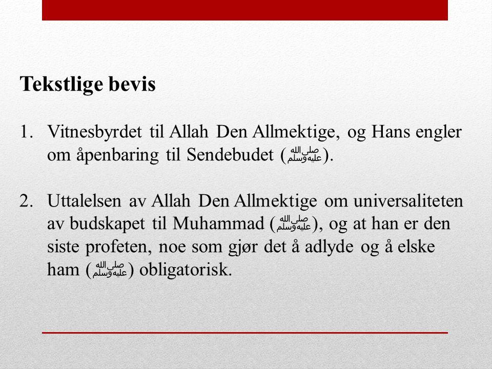 Tekstlige bevis 1.Vitnesbyrdet til Allah Den Allmektige, og Hans engler om åpenbaring til Sendebudet ( ﷺ ). 2.Uttalelsen av Allah Den Allmektige om un