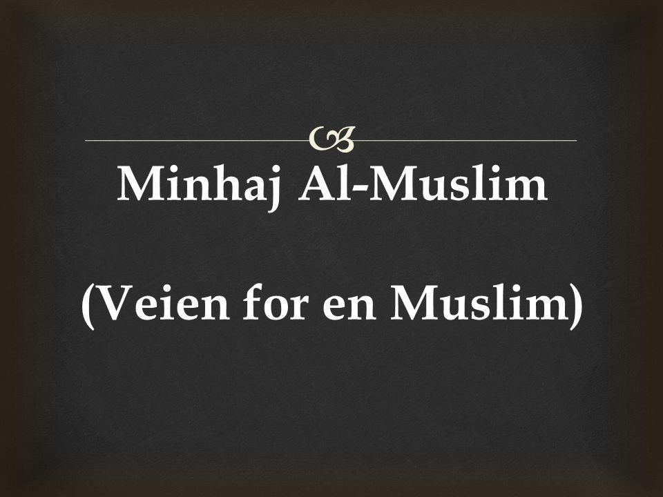 Troen på sendebudene Muslimen tror at Allah Den Allmektige valgte sendebud fra blant menneskene som han sendte ned Hans lovgivning til.