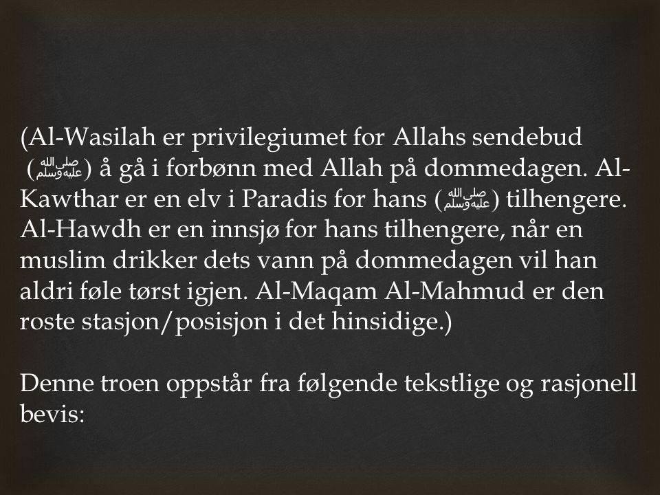 (Al-Wasilah er privilegiumet for Allahs sendebud ( ﷺ ) å gå i forbønn med Allah på dommedagen. Al- Kawthar er en elv i Paradis for hans ( ﷺ ) tilhenge